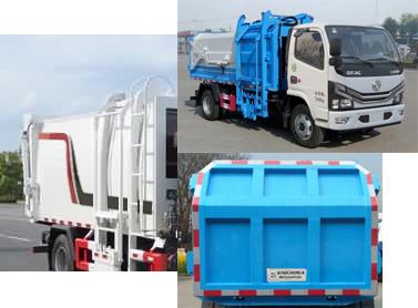 帝王環衛牌HDW5070ZZZE6型自裝卸式垃圾車-照片3