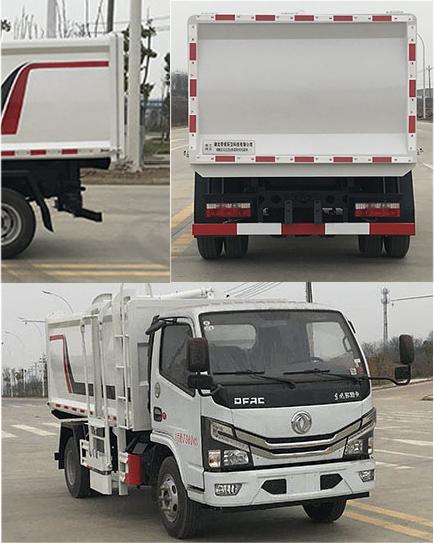 帝王環衛牌HDW5070ZZZE6型自裝卸式垃圾車-照片4