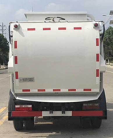 帝王環衛牌HDW5040TCAE6型餐廚垃圾車-后部照片