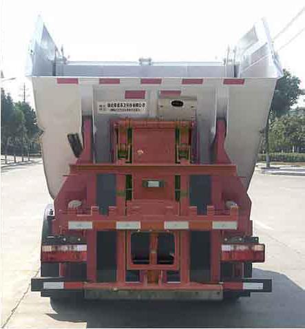 帝王環衛牌HDW5046ZZZE6型自裝卸式垃圾車-照片3