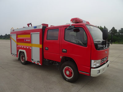 CLW5071GXFGL20干粉水联用消防车