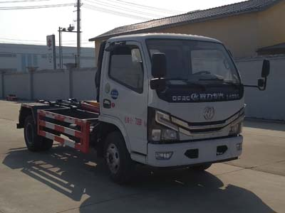 CLW5070ZXXD6车厢可卸式垃圾车