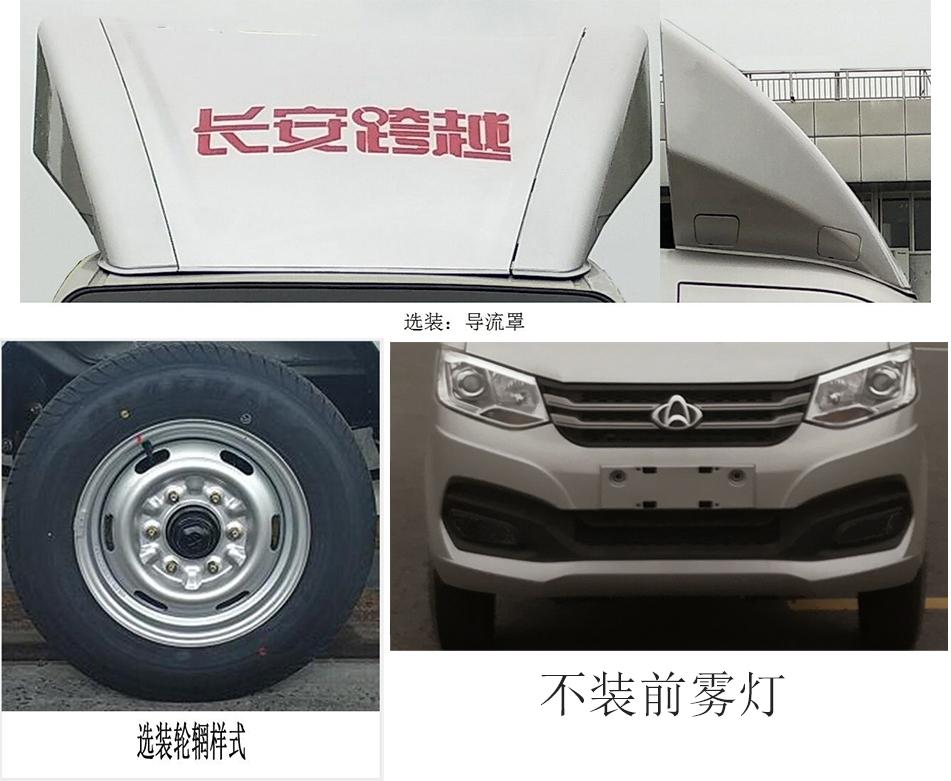 帝王環衛牌HDW5030ZZZS6型自裝卸式垃圾車-照片2