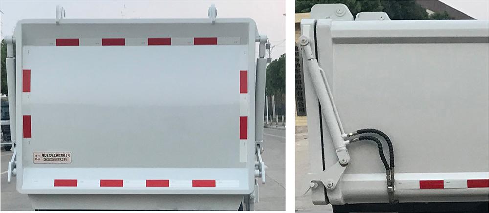 帝王環衛牌HDW5030ZZZS6型自裝卸式垃圾車-照片4