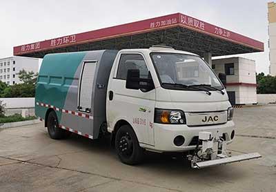 CLW5030TYH6SL路面养护车