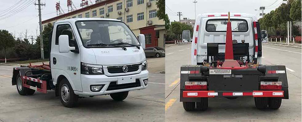 帝王環衛牌HDW5038ZXXE6型車廂可卸式垃圾車-照片3