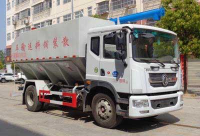 CLW5185ZSL6散装饲料运输车