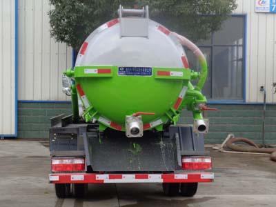 程力威牌CLW5071GXW6型吸污車-后部照片