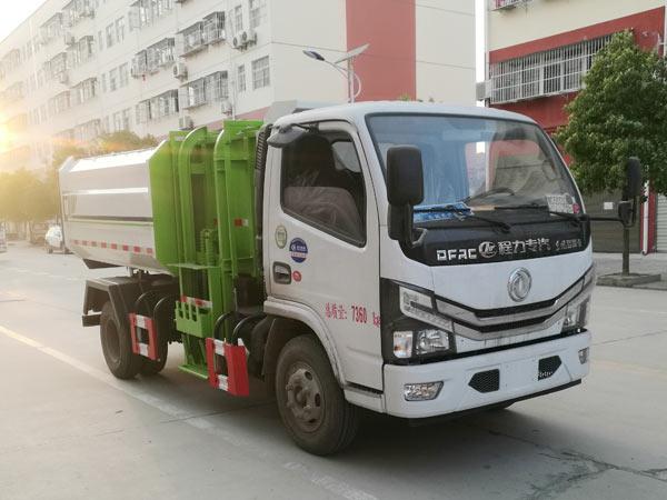 CLW5071ZZZD6自装卸式垃圾车