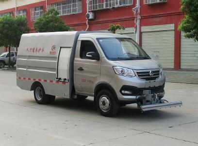 CLW5030TYHS6路面养护车