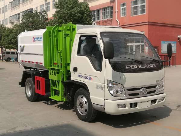 CLW5040ZZZB6自装卸式垃圾车