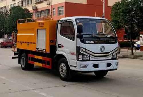CLW5040TYH6路面养护车