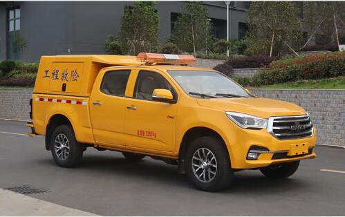 CLW5030XXHQ6救险车