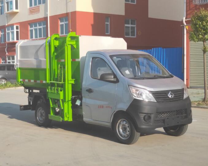 CLW5027ZZZSC6自装卸式垃圾车