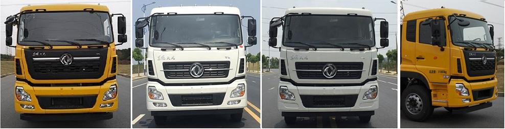 帝王環衛牌HDW5311ZXXD6型車廂可卸式垃圾車-照片2
