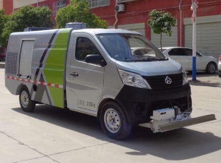 CLW5021TYHSC6路面养护车