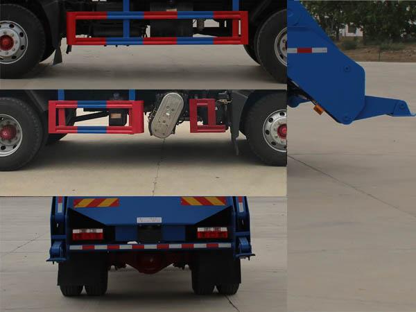 寧汽牌HLN5180ZBSE6型擺臂式垃圾車-側后防護照片
