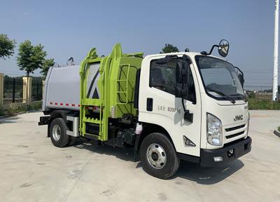 CLW5080ZZZJ6自装卸式垃圾车
