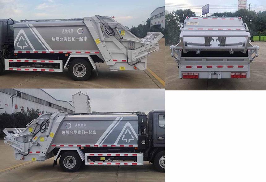 帝王環衛牌HDW5076ZYSE6型壓縮式垃圾車-照片4